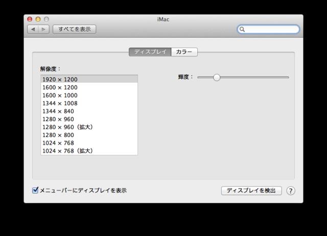 f:id:wyukawa:20120602191621p:image