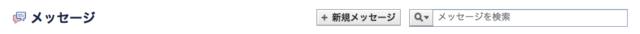 f:id:wyukawa:20120723233832p:image