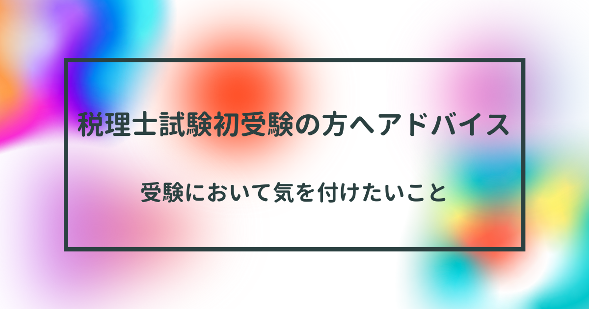 f:id:wzGET01Wulhj1CA:20210802003430p:plain