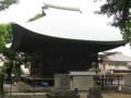 重文・高倉寺観音堂