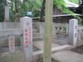 諏訪神社摂社石楯尾神社(下鶴間)