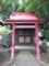 平塚大鳥神社