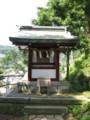 伊豆山神社摂社結神社