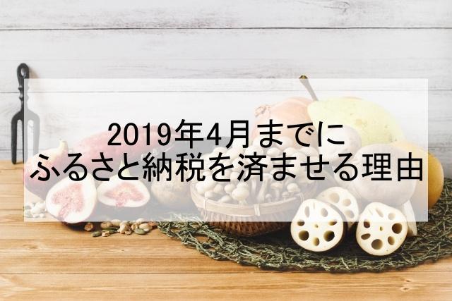 f:id:x-anna-xx0509:20190104204314j:plain