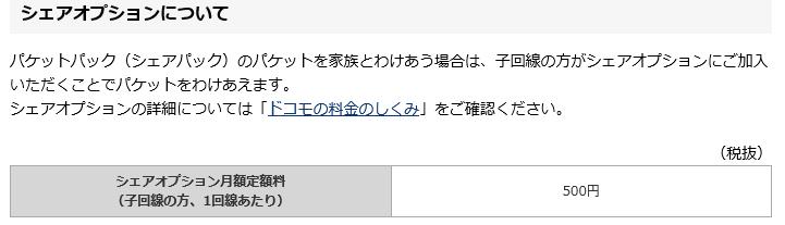 f:id:x-home:20170505014502p:plain