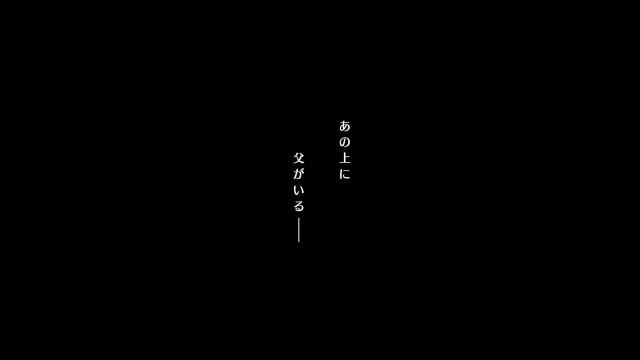 f:id:x-home:20180204091557j:image
