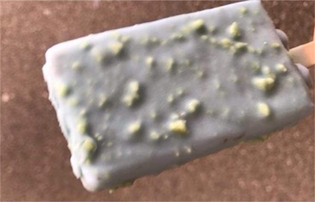 セブンイレブン スイーツ ミントチョコレートバー