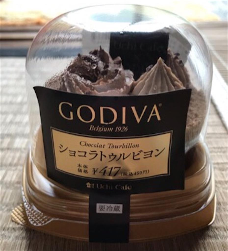 ローソン ウチカフェ Uchi Café×GODIVA ショコラトゥルビヨン