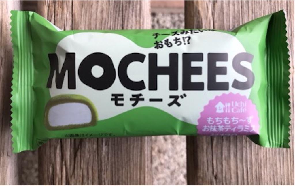 ローソン ウチカフェ モチーズ-もちもち~ずお抹茶ティラミス-