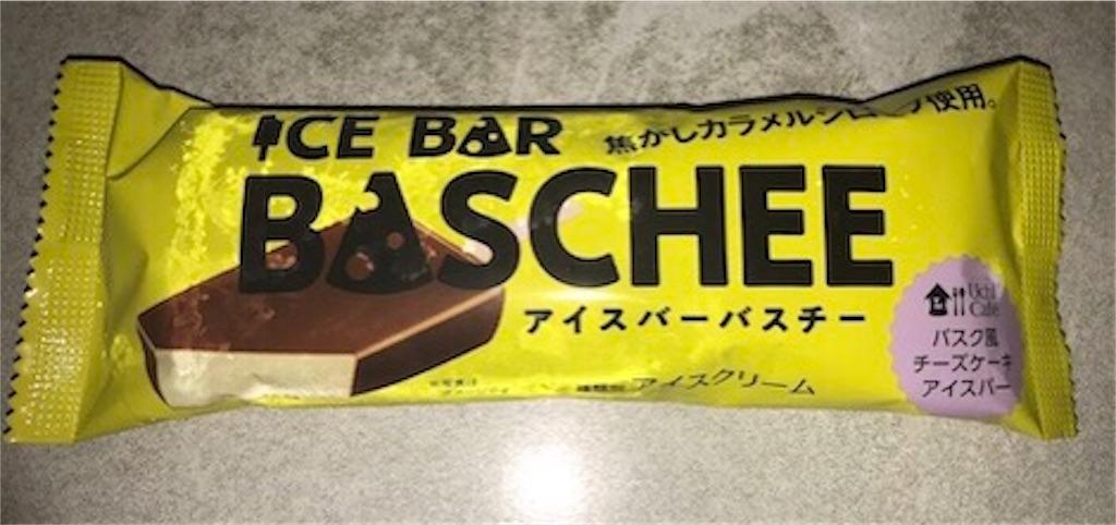 ローソン ウチカフェ  Uchi Café アイスバーバスチー