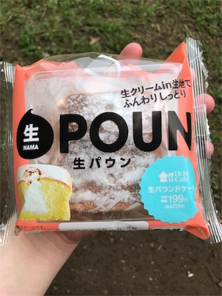 ローソン ウチカフェ 生パウン-生パウンドケーキ-