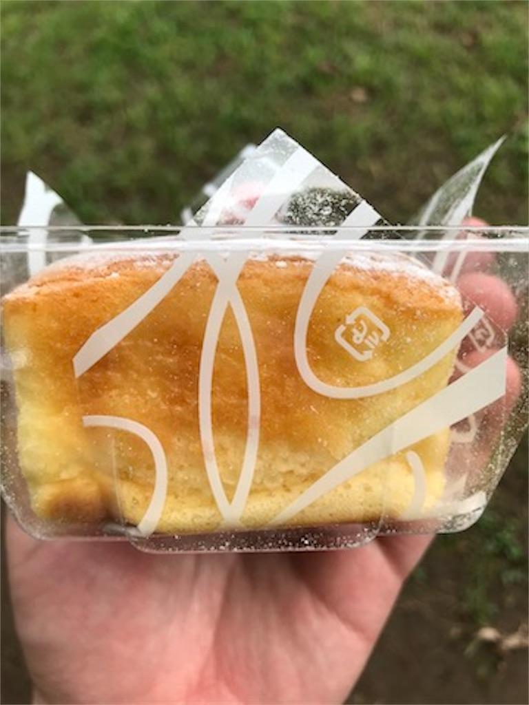 ローソン 生パウン-生パウンドケーキ-