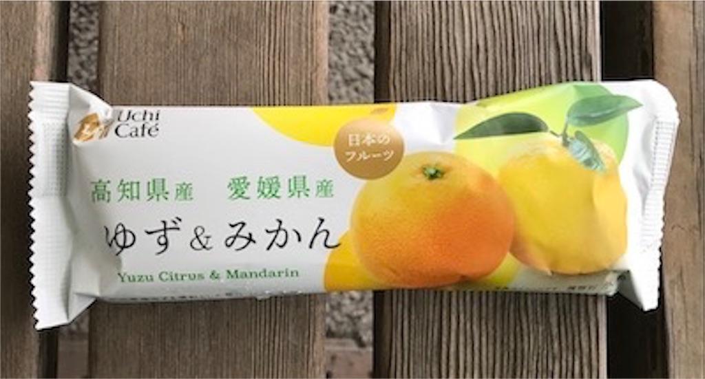 ローソン ウチカフェ 日本のフルーツ ゆず&みかん