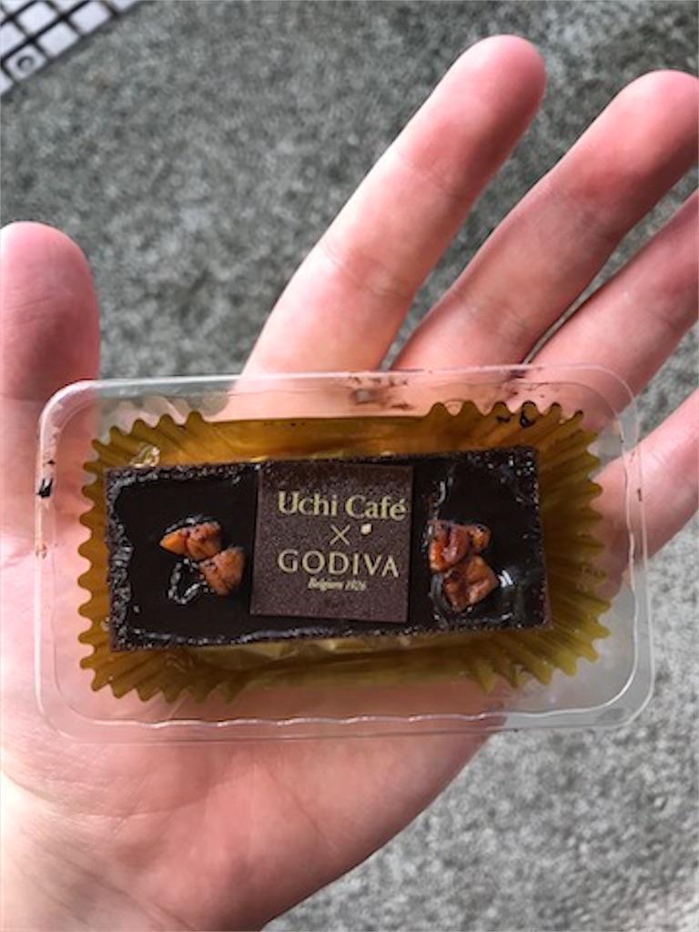 Uchi Café×GODIVAショコラケーキ