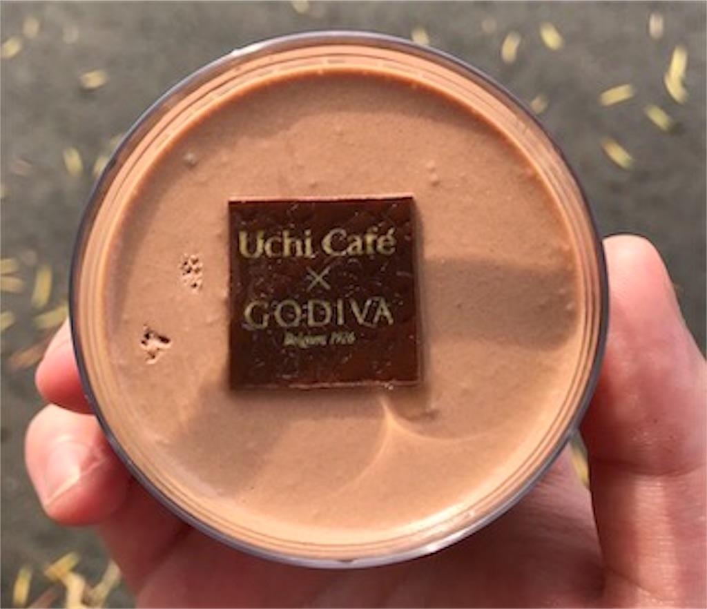 Uchi Café×GODIVAダブルショコラプリン