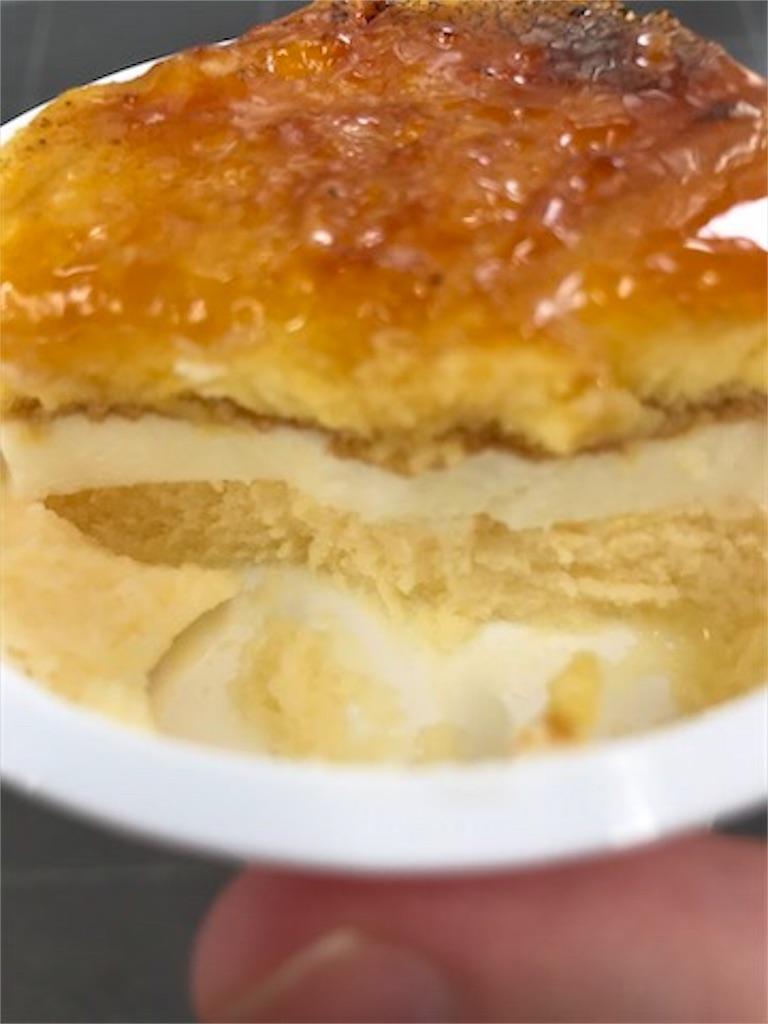 北海道チーズのブリュレチーズケーキ