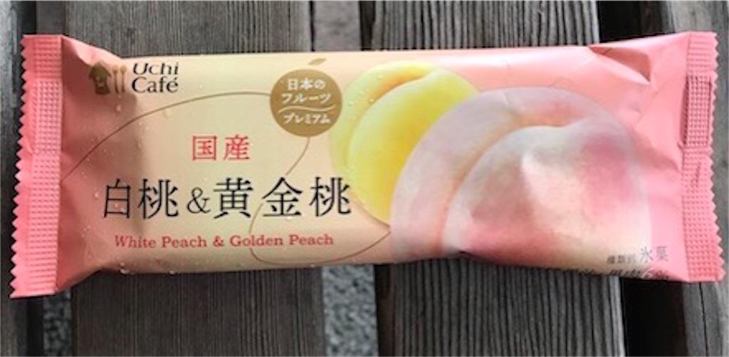 日本のフルーツプレミアム 白桃&黄金桃