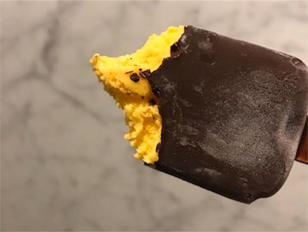 贅沢チョコレートバー 薫るオレンジ