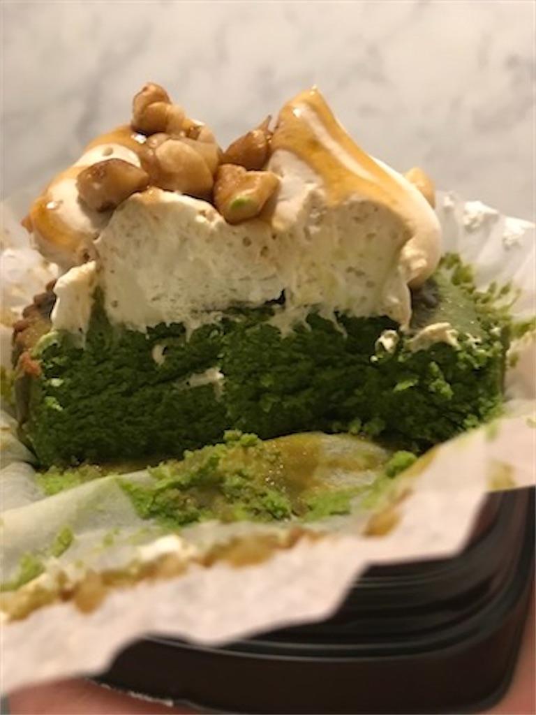 お抹茶バスチー -バスク風チーズケーキ-