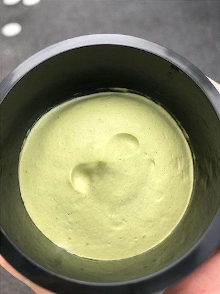 旨み抹茶のクリームわらび餅