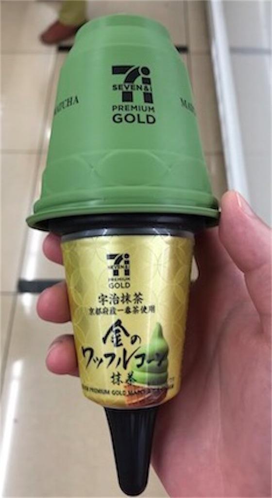 金のワッフルコーン 抹茶 180ml