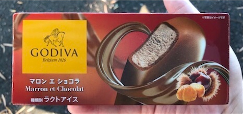 GODIVA マロン エ ショコラ