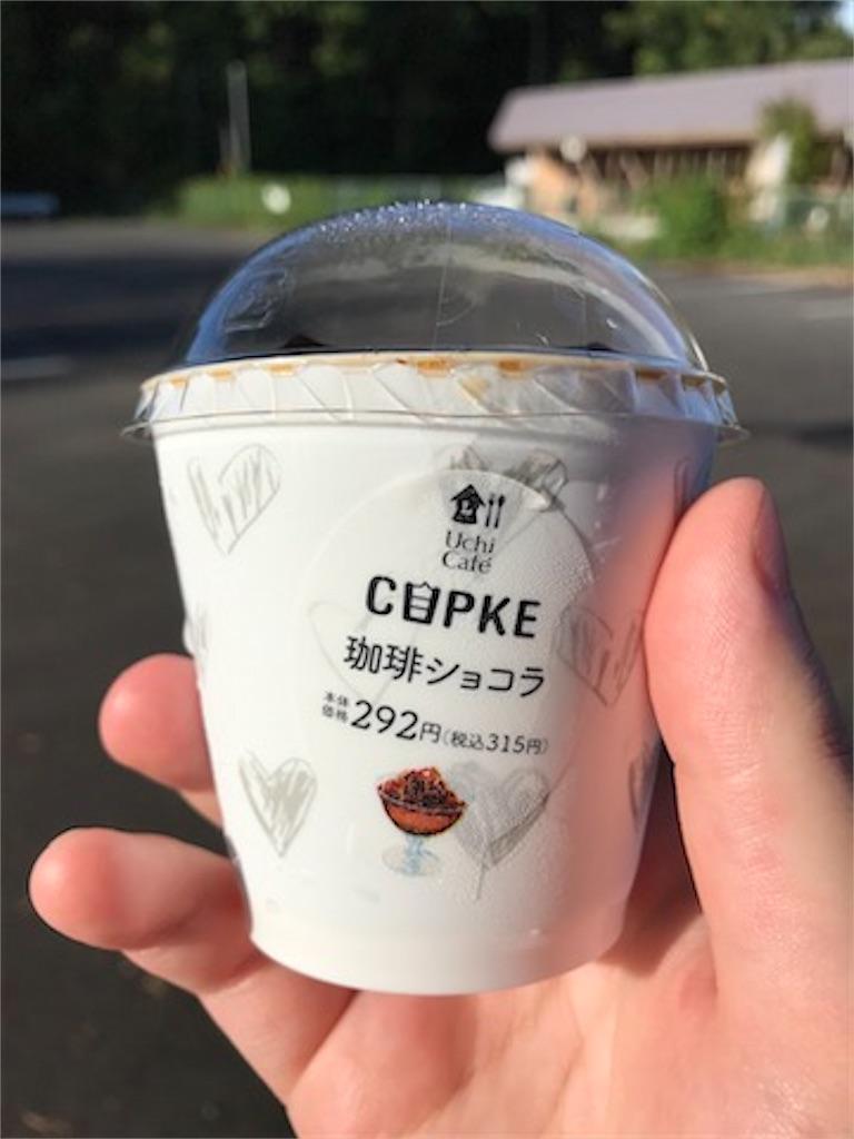 CUPKE 珈琲ショコラ