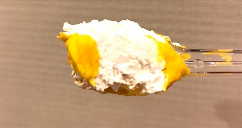 北海道産かぼちゃのモンブランプリン