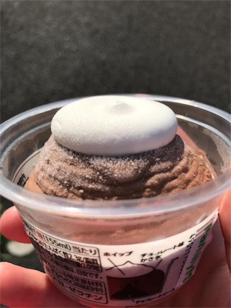 赤城 ふわもり氷 ホイップ&チョコレート