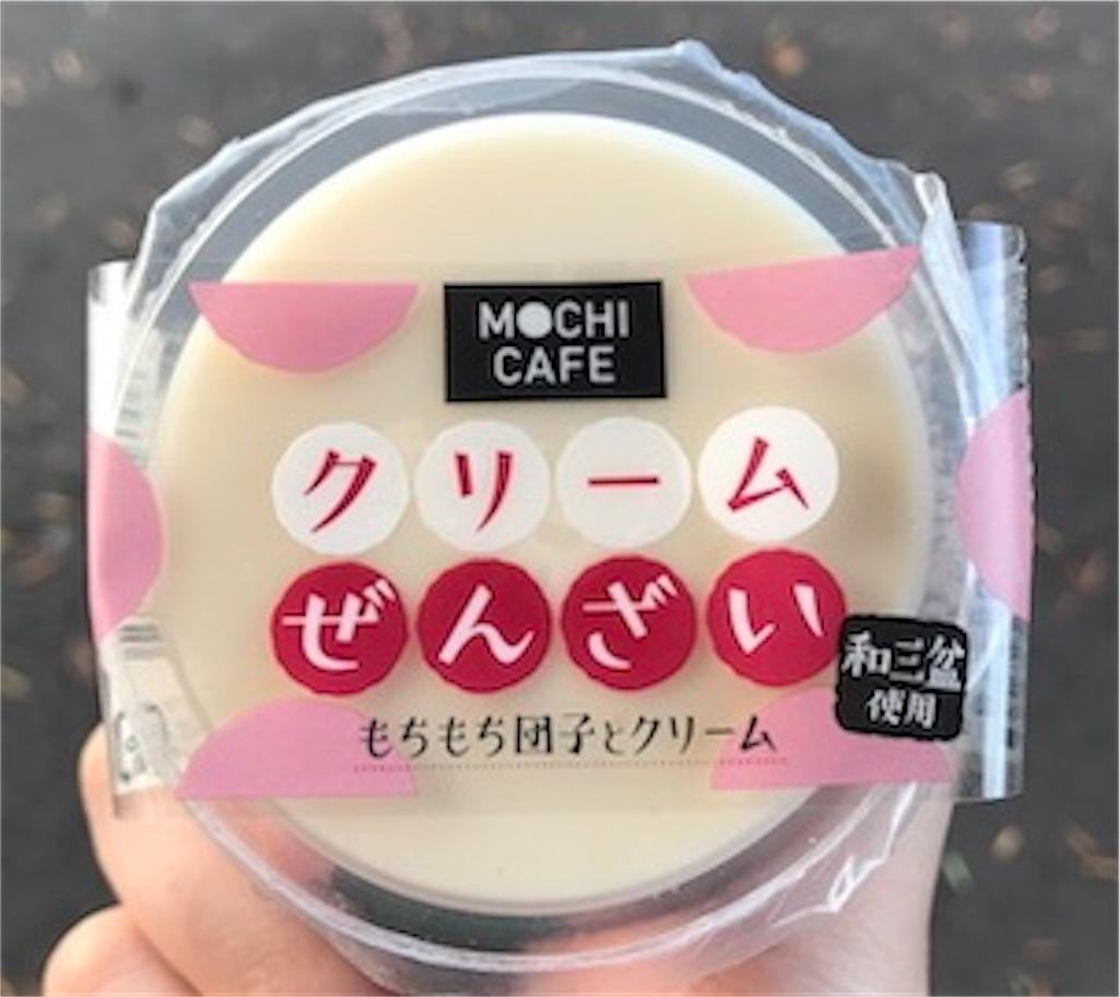 徳島産業 もちカフェ クリームぜんざい
