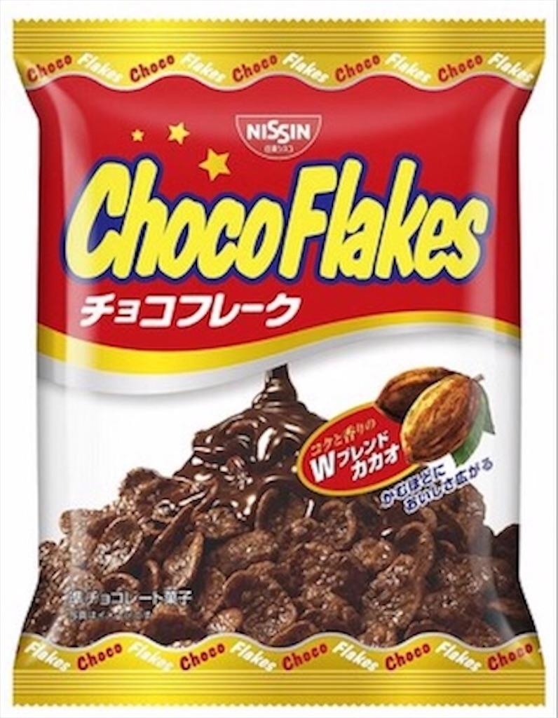 日清シスコ「チョコフレーク」