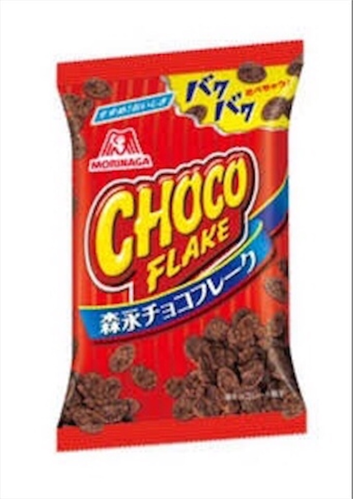 森永チョコフレーク