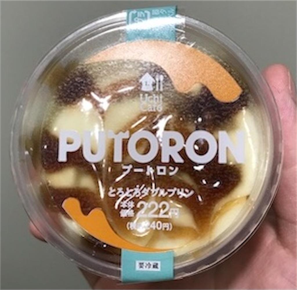 ローソン プートロン