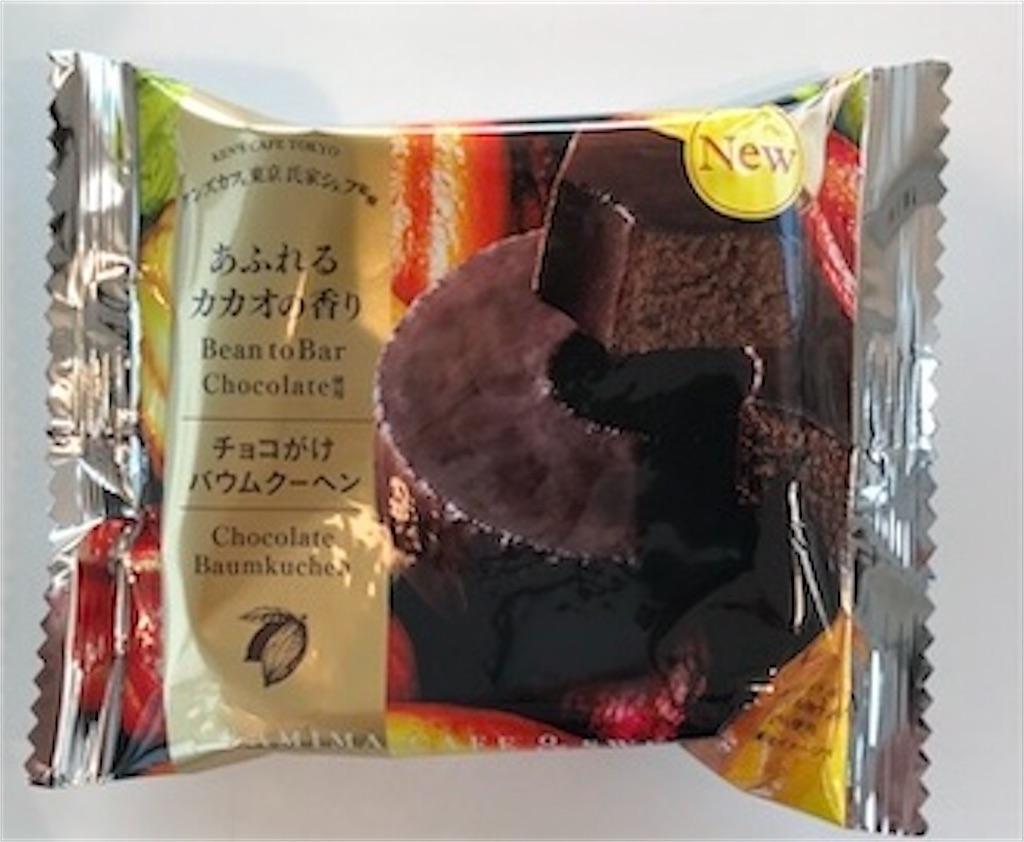 チョコがけバウムクーヘン