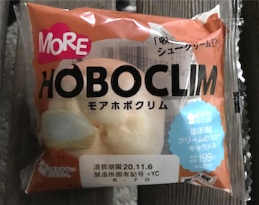 モアホボクリム -ほぼほぼクリームのシュー キャラメル-