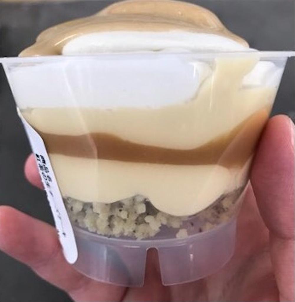 ファミリーマート 紅茶の生チーズケーキ