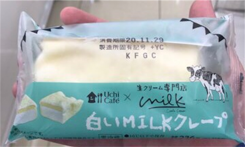 Uchi Café×生クリーム専門店Milk 白いMILKクレープ