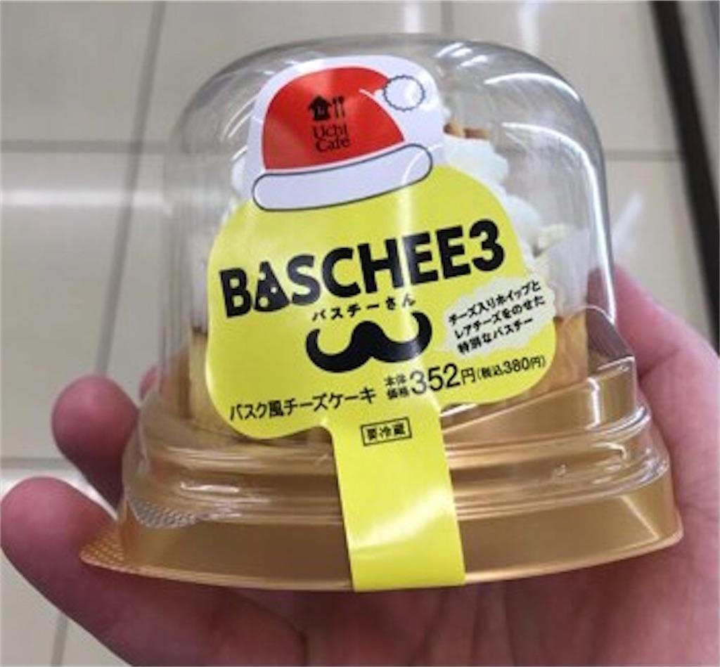 ローソン バスチー3 -バスク風チーズケーキ-