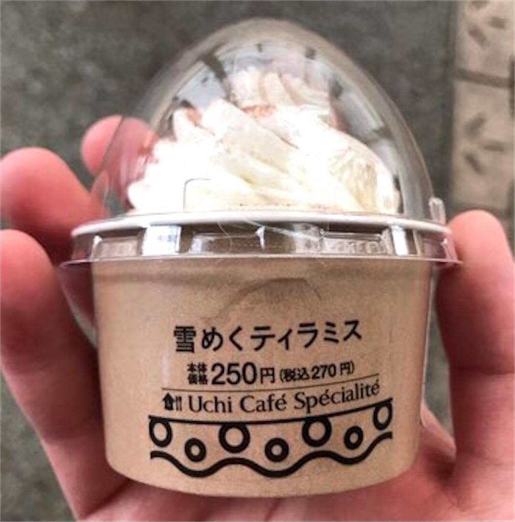 ローソン Uchi Café Spécialité 雪めくティラミス