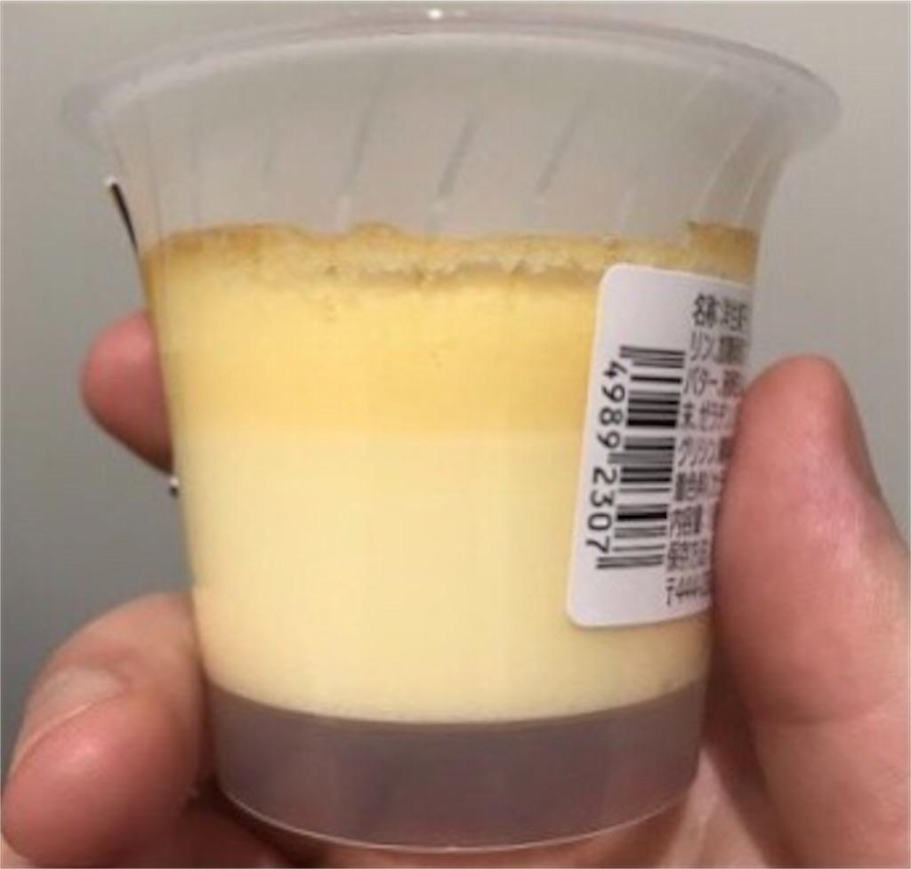 セブンイレブン アンデイコ バタークリームケーキ