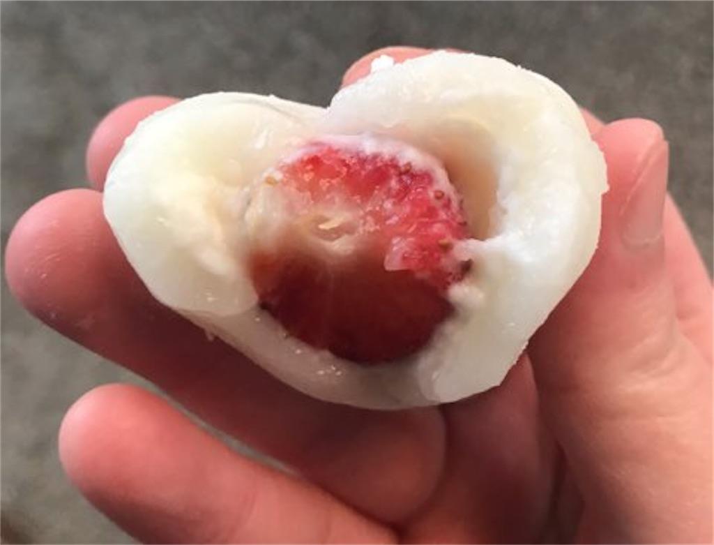 ローソン ウチカフェ まるごと苺みるく大福