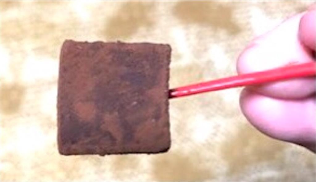 セブンイレブン とろける生チョコ