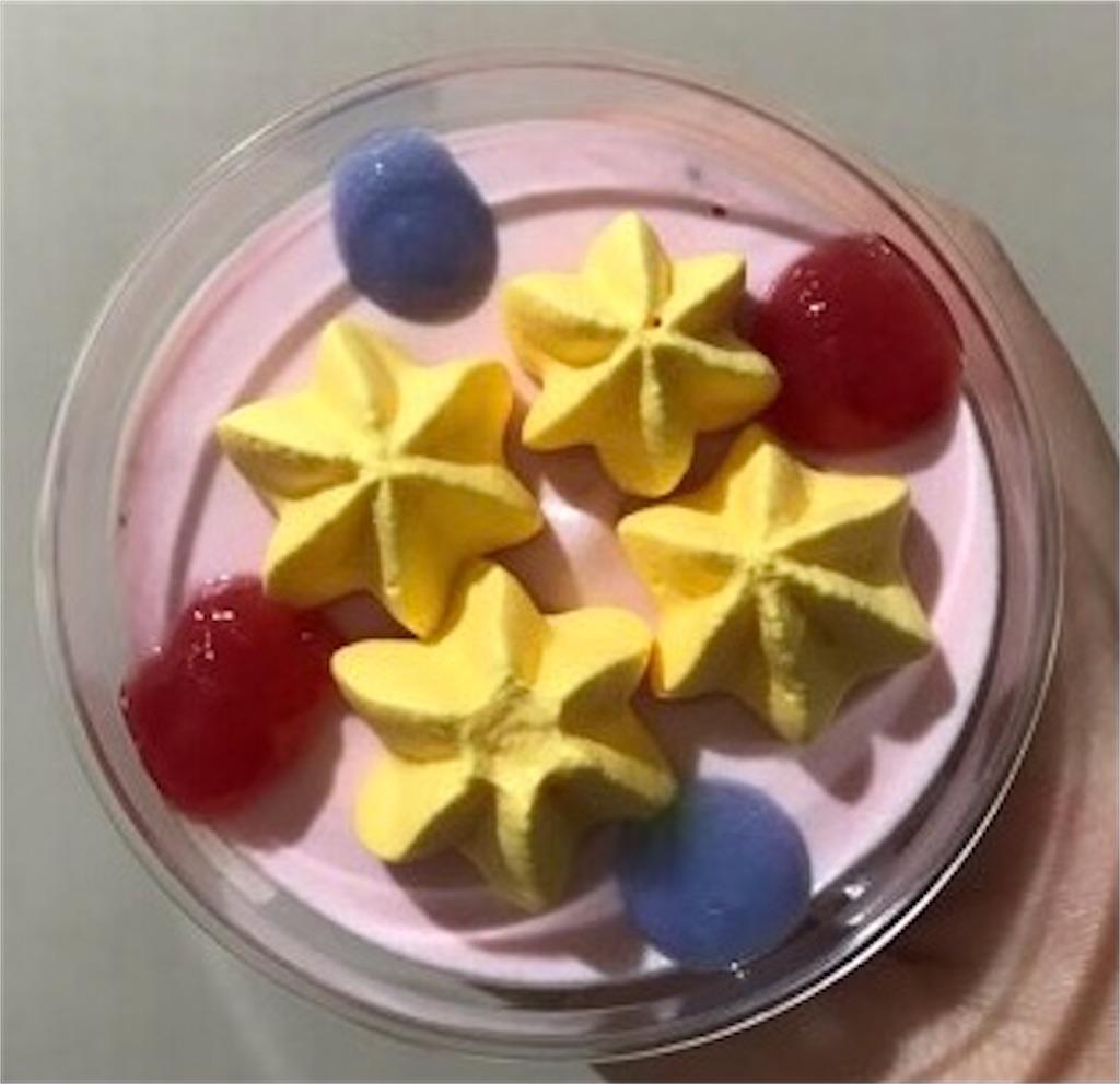 セブンイレブン ピーチ姫のドルチェ(いちごレアチーズ&いちごゼリー)