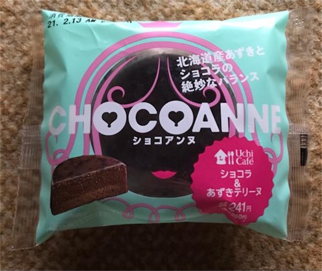 ローソン ショコアンヌ -ショコラ&あずきテリーヌ-