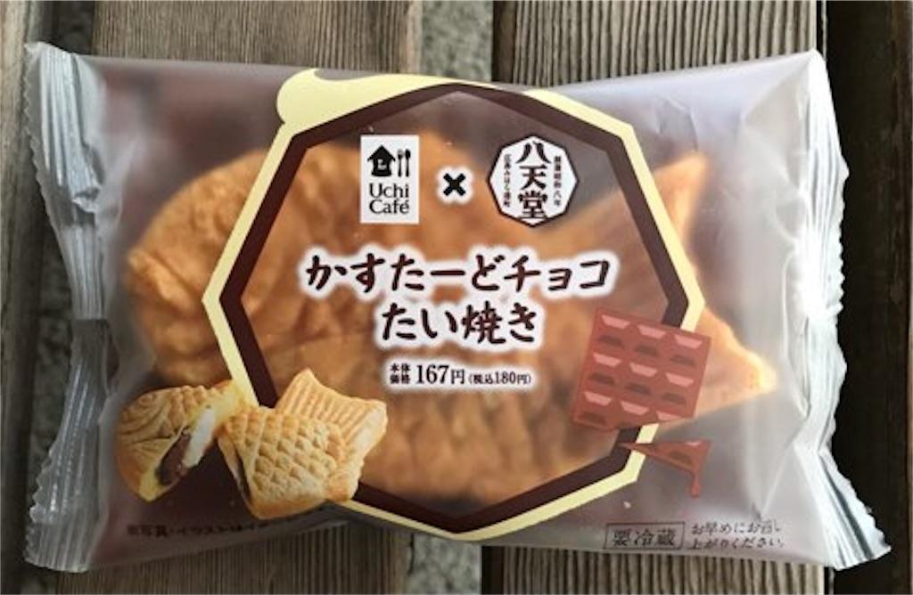 ローソン Uchi Café×八天堂 かすたーどチョコたい焼き