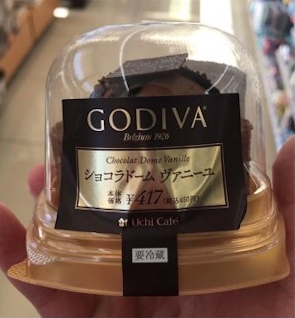 ローソン ランキング Uchi Café×GODIVA ショコラドーム ヴァニーユ