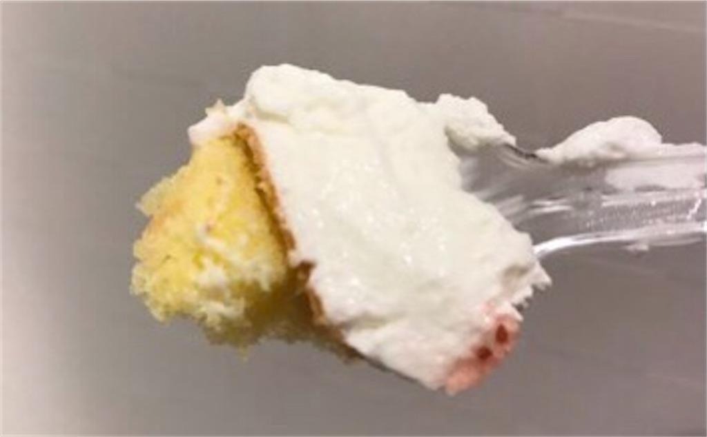 ファミリーマート クリームほおばる苺のケーキ