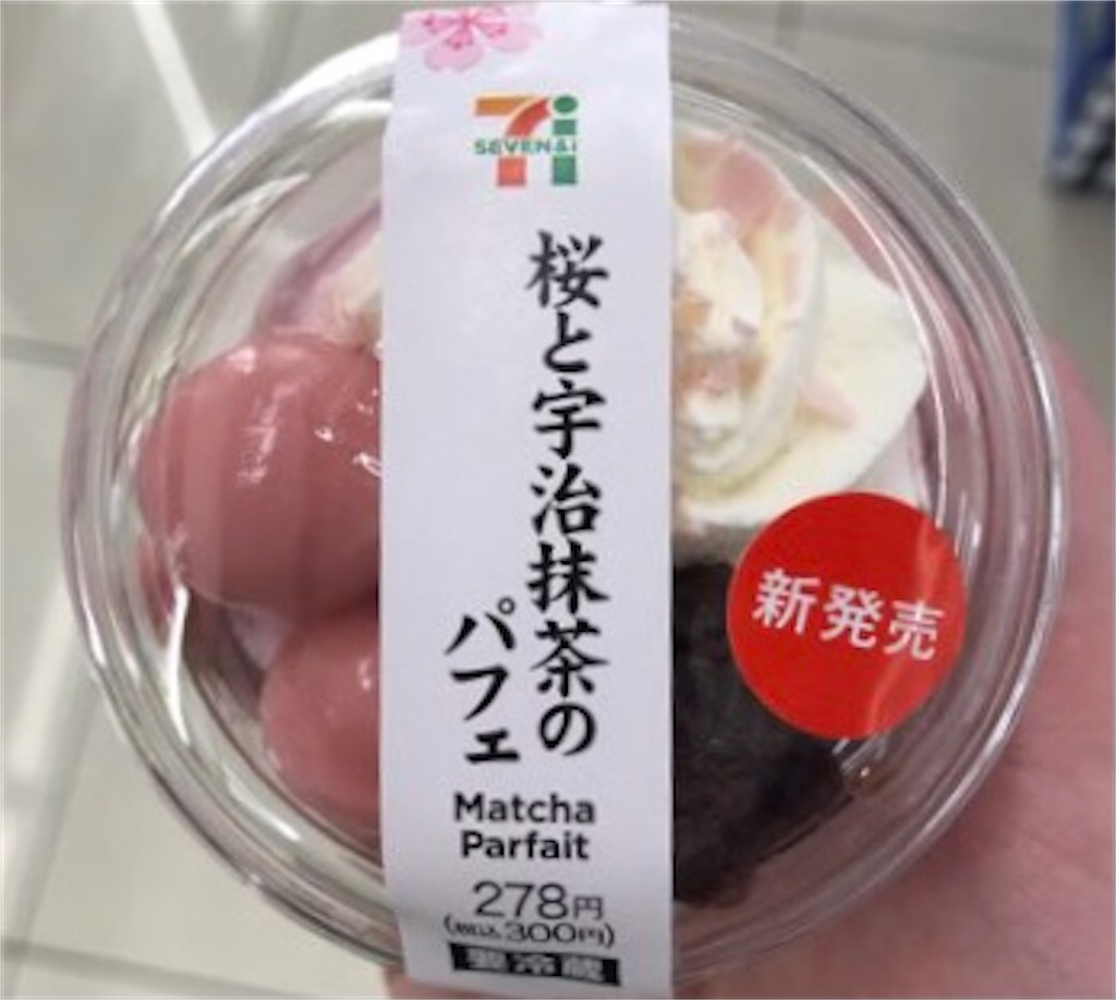 セブンイレブン 桜と宇治抹茶のパフェ