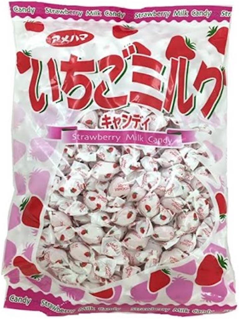 アメハマ製菓 いちごミルクキャンディ 販売終了 生産終了