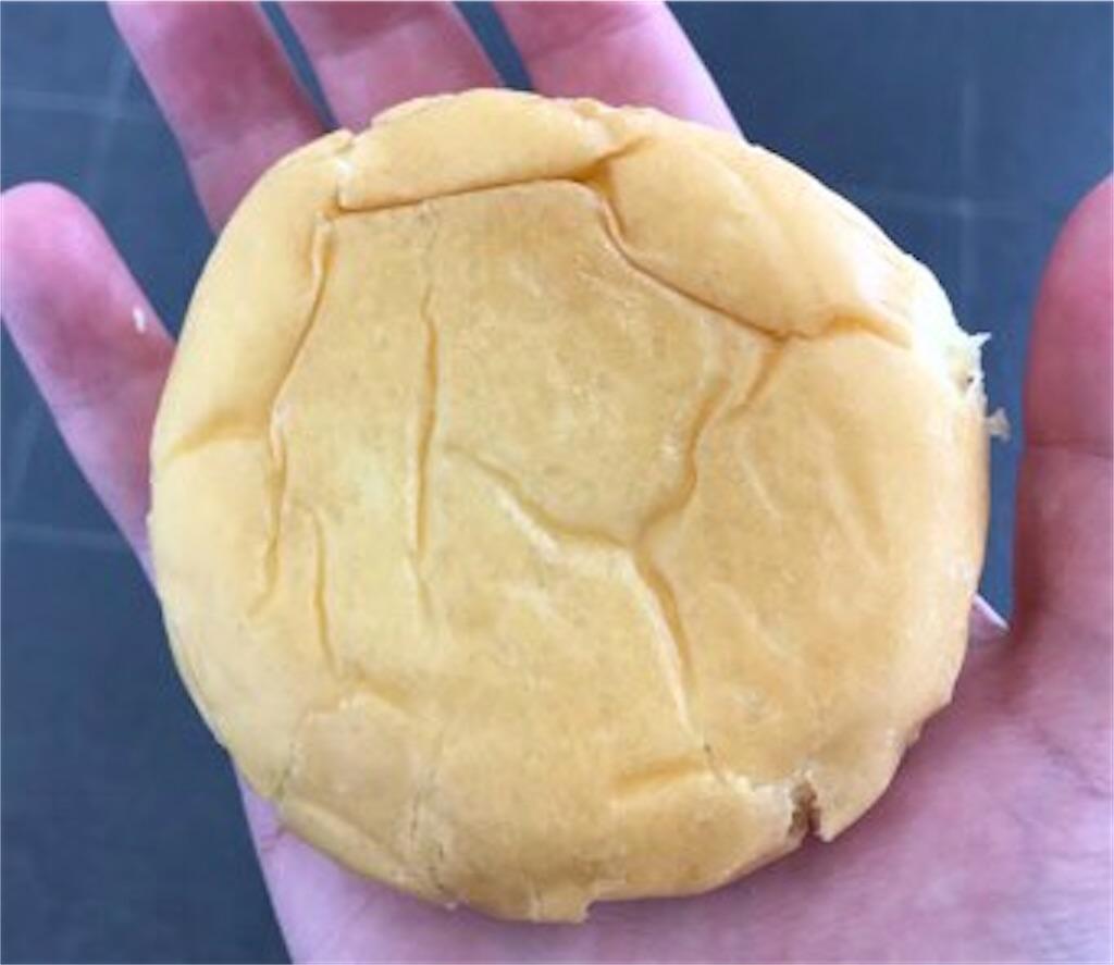 八天堂 くりーむパン クリームパン お取り寄せ